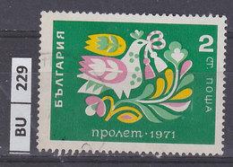 BULGARIA  1971primavera, 2 St Usato - Gebraucht