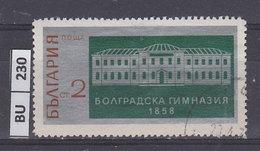 BULGARIA  1971ginnasio Bolgrad Usato - Gebraucht