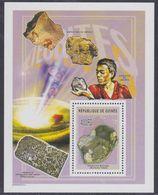Guinée BF N° 302 XX Minéraux : Météorite Bilanga, Le Bloc Sans Charnière, TB - Guinea (1958-...)