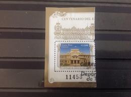 Costa Rica - 100 Jaar Postkantoor (1100) 2017 - Costa Rica