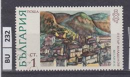 BULGARIA  1972dipinti  1 St Usato - Gebraucht