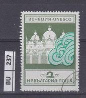 BULGARIA  1972UNESCO Venezia  2 St Usato - Gebraucht