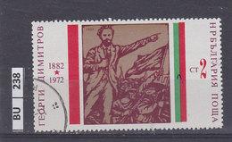 BULGARIA  1972Georgi Dimitrov 2 St Usato - Gebraucht