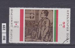 BULGARIA  1972Georgi Dimitrov 3 St Usato - Gebraucht