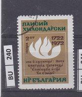 BULGARIA  1972P- Hilendarski E St Usato - Gebraucht