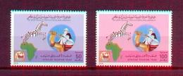 Libya 1992 - Stamps 2v - Africain Tourism Day -  MNH** Excellent Quality - Libië