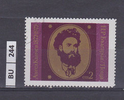 BULGARIA  1972A. Kantcev Usato - Gebraucht