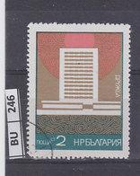 BULGARIA  1972alberghi Sul Mar Nero 2 St Usato - Gebraucht