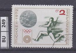 BULGARIA  1972medaglie  Olimpiche  2 St Usato - Gebraucht