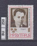 BULGARIA  1972combattenti,  1 St Usato - Gebraucht