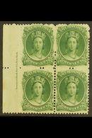 1860-63 8½c Deep Green White Paper, SG 26, Fine Mint Left Marginal IMPRINT BLOCK Of 4, Fresh. (4 Stamps) For More Images - Nova Scotia