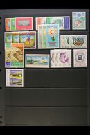 1960-1975 NEVER HINGED MINT COMMEMS A Delightful All Different Array Of Commemoratives, All Complete Sets. Very Strongly - Saudi Arabia