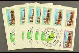 1985 International Conference On King Abdulaziz Imperf Miniature Sheet (SG MS 1429) Never Hinged Mint - An Investment Ho - Saudi Arabia