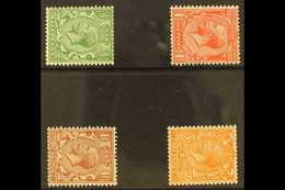 1924-26 SIDEWAYS WATERMARK Definitive Set, SG 418a/419a & 420b/421b, Never Hinged Mint (4 Stamps) For More Images, Pleas - 1902-1951 (Kings)