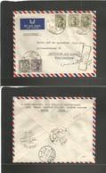 Iraq. 1956 (11 Jan) Arbil - Switzerland, Weltingen (20 Jan) Registered Air Multifkd Env + Bilingual Cachet. Via Baghdad. - Iraq