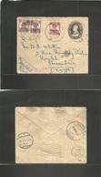 Muscat. 1948 (19 Feb) INDIA Overprinted PAKISTAN Used In Persian Gulf MUSCAT. GPO - Egypt, Alexandria (18 March) Via Bas - Oman
