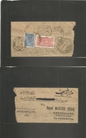 Saudi Arabia. 1936. Medina - Afghanistan, Mazarsharif Via Londikotal. Reverse Multifkd Mixed Issues All Properly Transit - Saudi Arabia