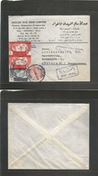 Saudi Arabia. 1962 (7 April) Mecque - Germany, Munich. Air Multifkd Mixed Comm Issues + Auxiliary Cachets. Most Appealin - Saudi Arabia