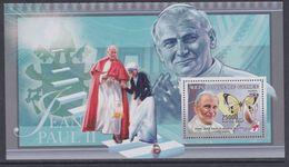 Guinée BF N° 331 XX Personnalité : Le Pape Jean Paul II, Papillon Et Colombe Paix, Le Bloc Sans Charnière, TB - Guinea (1958-...)