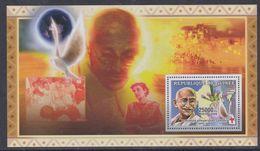 Guinée BF N° 332 XX Personnalité : Mahatma Gandhi, Orchidée Et Colombe Paix, Le Bloc Sans Charnière, TB - Guinea (1958-...)