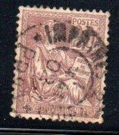 N 112 / 20 Centimes Brun Lilas /  Oblitéré / Côte 15 € - France