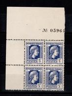 YV 645 N** Bloc De 4 Coin De Feuille Avec Numero De Serie De La Feuille - 1944 Coq Et Marianne D'Alger