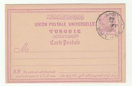 SMYMA Turkey POSTAL STATIONERY CARD Stamps Cover Smyrne - 1837-1914 Smyrna