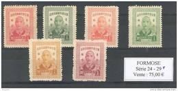 Formose. Portrait. Serie Complete De 6 Valeurs* - Unused Stamps