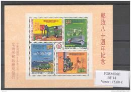 Taiwan. Bloc Feuillet La Poste - 1945-... République De Chine