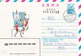 Soviet  Postal Stationary 1980 Olympic Games Moscow  Used  (SKO1-20) - Sommer 1980: Moskau