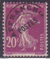 France Préoblitérés, Yvert N° 54 ** - Cote = 160.00 € - Préoblitérés