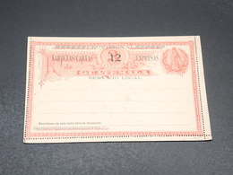 GUATEMALA - Entier Postal Non Circulé - L 19942 - Guatemala