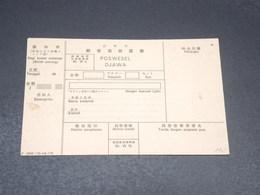 MALAISIE - Formulaire Postal Non Utilisé - L 19945 - Gran Bretaña (antiguas Colonias Y Protectorados)