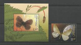 Slovenia 2006 Butterflies Y.T. 538+BF25 (0) - Butterflies