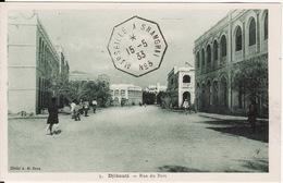 DJIBOUTI --   Rue Du Port  Avec Cachet De 1933 - Djibouti