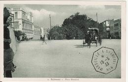 DJIBOUTI --   Place Menerlick Avec Cachet De 1933 - Djibouti