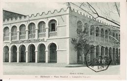 DJIBOUTI --   Place Menerlick - Comptoirs Français Avec Cachet De 1933 - Djibouti