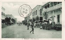 DJIBOUTI --  Rue D' Abyssinie Avec Cachet De 1933 - Djibouti