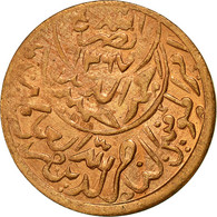 Monnaie, Yemen, Ahmad Bin Yahya, 1/80 Riyal, 1/2 Buqsha, AH 1376/86 /1956 - Yemen