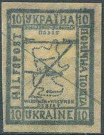 WW2 1941 UKRAINE Deutsche Besetzung Hilfspost Wladimir-Wolynsk German Occupation Unissued Local MAP Landkarte Proof WWII - Occupation 1938-45