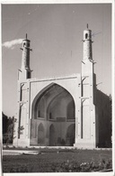 IRAN Moschee, Gel.1963, 2 Marken, Transportspuren - Iran