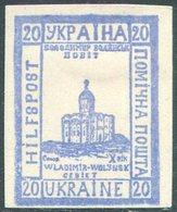 WW2 1941 UKRAINE Deutsche Besetzung Hilfspost Wladimir-Wolynsk German Occupation Unissued Local Stamp CHURCH Proof WWII - Churches & Cathedrals