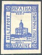 WW2 1941 UKRAINE Deutsche Besetzung Hilfspost Wladimir-Wolynsk German Occupation Unissued Local Stamp CHURCH Proof WWII - Occupation 1938-45