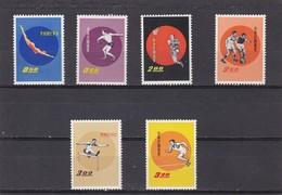Formosa Nº 350 Al 355 - Ungebraucht