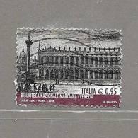 Italia 2016 Le Eccellenze Del Sapere. Biblioteca Nazionale Marciana Di Venezia. Valore Usato (0,95 Euro) - 6. 1946-.. Repubblica