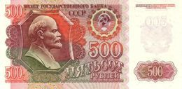 RUSSIA - SOVIET UNION 500 PУБЛЕЙ (RUBLES) 1992 P-249a UNC  [RUS249] - Russia