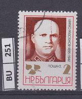 BULGARIA  1972combattenti,  2 St Usato - Gebraucht