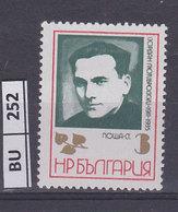 BULGARIA   1972combattenti,  3 St Usato - Gebraucht