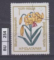 BULGARIA   1972fiori  1 St Usato - Gebraucht
