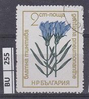 BULGARIA   1972fiori  2 St Usato - Gebraucht